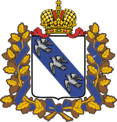 170px-Coat_of_Arms_of_Kursk_oblast.png